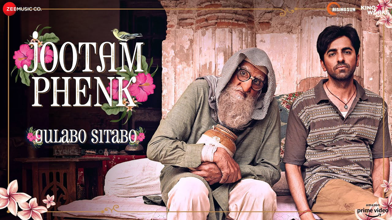 jootam-phenk-lyrics-in-english-gulabo-sitabo