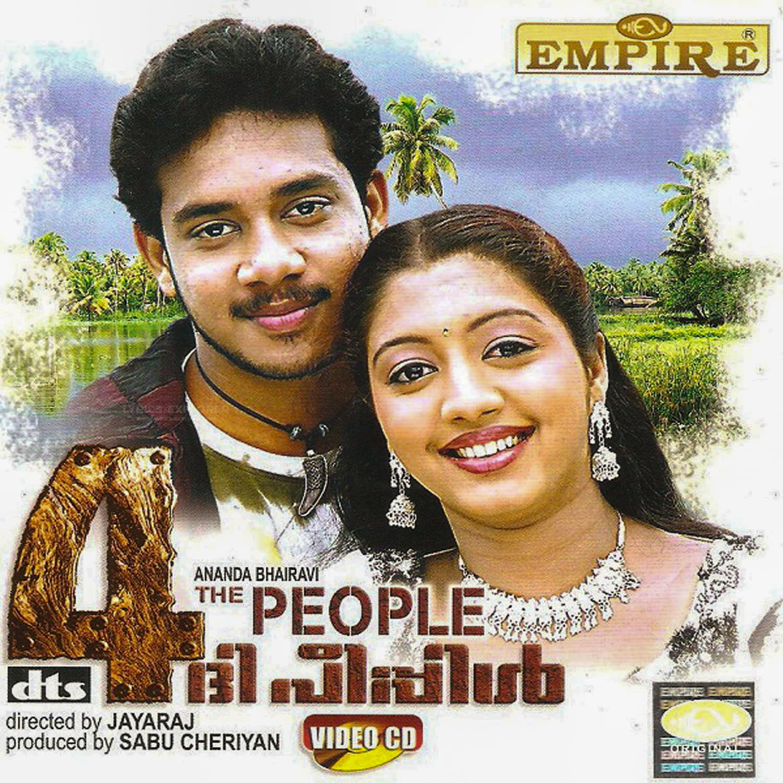 ninte-mizhimuna-song-lyrics-4the-people-malayalam